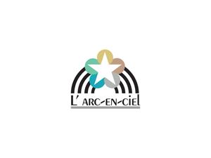 L'ARC EN CIEL - Centre de médecines doues de Grenoble